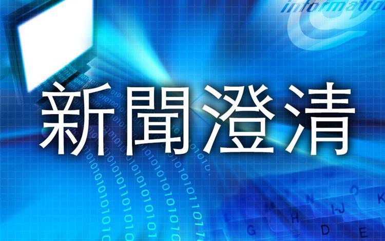 另開視窗,連結到考量台灣季風因素 行政契約規範彈性完工機制 114年離岸風電目標不變量(jpg檔)
